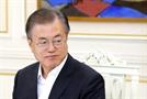 """[속보] 靑 """"한일군사정보보호협정 종료 결정"""""""