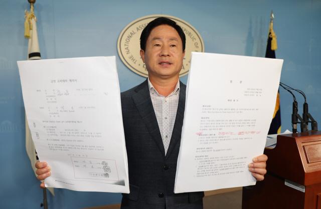 '조국 펀드 '가족펀드' 확실…처남, 주주·투자자로 참여'