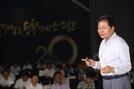 """김병원 회장 """"2020년 농가소득 5,000만원 달성, 농협 존재 목적"""""""