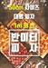 소자본 창업 브랜드 '59쌀피자', 신메뉴 4종 인기