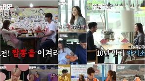 '연애의 맛2' 천명훈, 조희경 대한 진심 전하며 눈물 펑펑