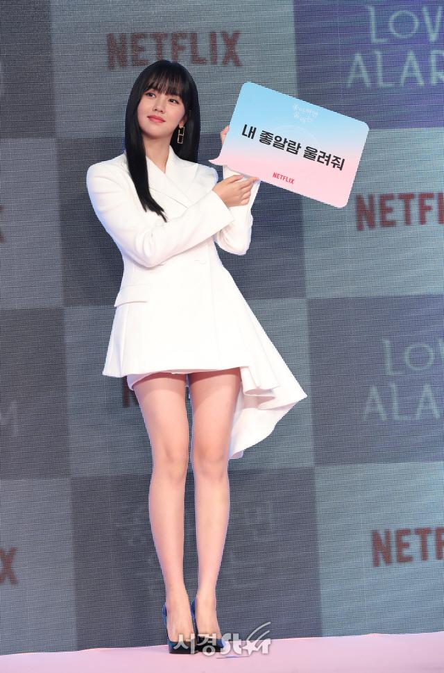 김소현, 넷플릭스 오리지널 시리즈 '좋아하면 울리는' 200% 싱크로율 자랑