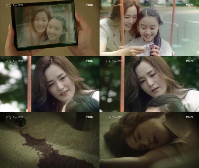 '우아한 가(家)' 박혜나, 미스터리한 죽음으로 첫 등장..충격 선사