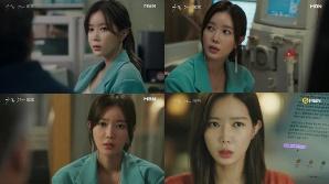 '우아한 가(家)' 임수향, 재벌상속녀 완벽 빙의..찰떡  캐릭터 소화