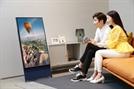 中 TCL, 삼성 베낀 '세로형 TV' 출시… 가격·콘텐츠로 위협