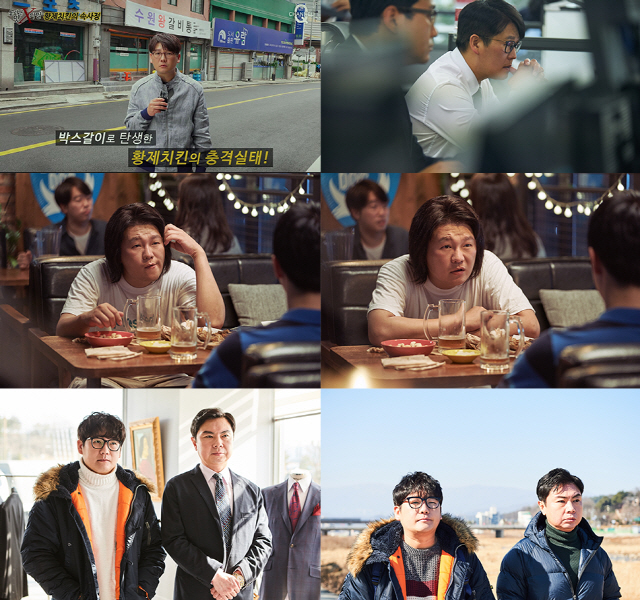 2019 흥행 아이콘 김강현, '재혼의 기술'로 흥행 4연타 예고