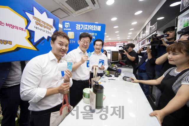 이재명, 경기지역화폐'1일 홍보대사'로 변신 …도내 31개시군 돈다