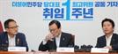 """조국 청문회도 패싱하나...與 """"국민청문회""""에 野 """"사흘간 열자"""""""