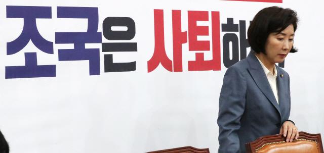 조국 청문회도 패싱하나...與 '국민청문회'에 野 '사흘간 열자'