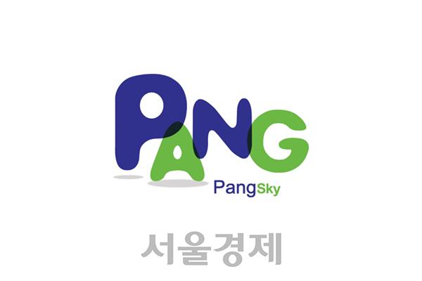 [시그널] 게임 배급 업체 팡스카이, 코스닥 상장 추진 철회