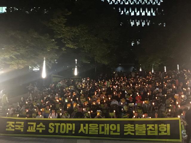 서울대 학생·시민들 수백명 '조국 당장 사퇴하라'