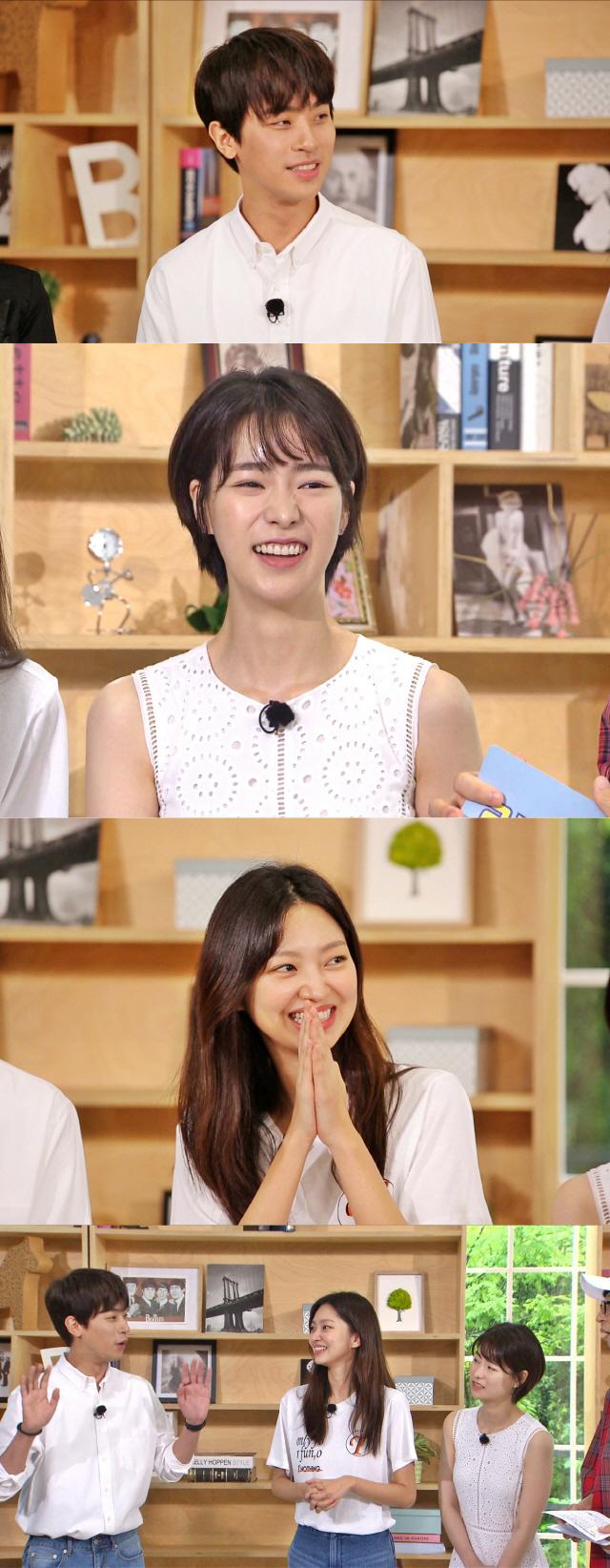 '런닝맨' 박정민·임지연·최유화, 게스트 전격 출격..절친 케미 폭발
