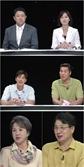 '아이나라' 서권순·강경준 첫 등장, 생생한 육아 토크 '진땀 뻘뻘'
