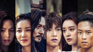 '아스달 연대기' 오는 9월 7일 Part 3 출격 완료, 메인 포스터 전격 공개