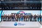 '대한민국 국제물주간 2019', 9월 4일~7일 대구 엑스코에서 개최