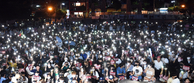 '조국 딸 의혹 철저한 규명을'…고려대·서울대 이어 부산대도 촛불 든다