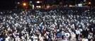 """""""조국 딸 의혹 철저한 규명을""""…고려대·서울대 이어 부산대도 촛불 든다"""