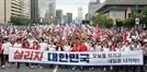 """한국당 """"함께 뭉쳐 文정권 끝내자"""" 한목소리"""
