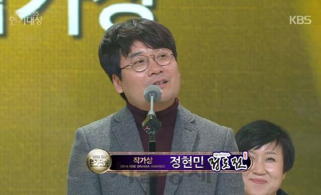[문화계 뒷담화]보좌관·전문의 등 드라마 작가 배경 다양해진 이유는