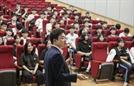 SKT, 전국 과학 영재와 5G·AI 기술 토론