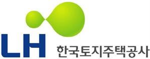 LH, 화성동탄 문화·주차용지 6필지 공급