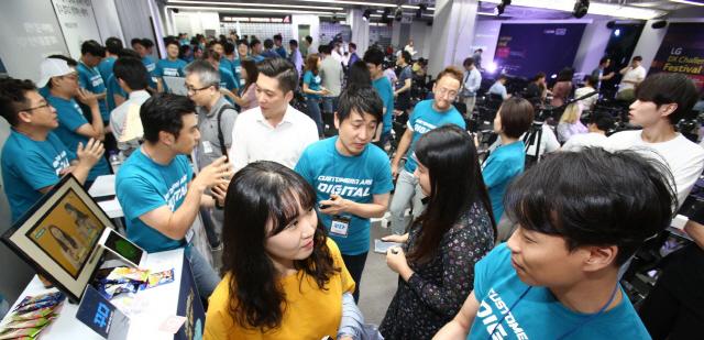 LG, 디지털 시대 이끌 '젊은 사업가' 육성 박차
