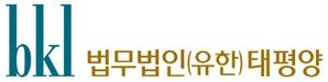 [단독] 법무법인 태평양도 강북으로 U턴