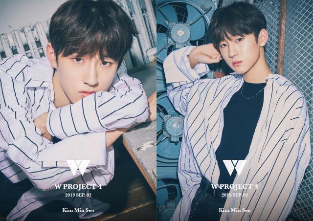 'W 프로젝트 4' 김민서, 콘셉트 포토 공개