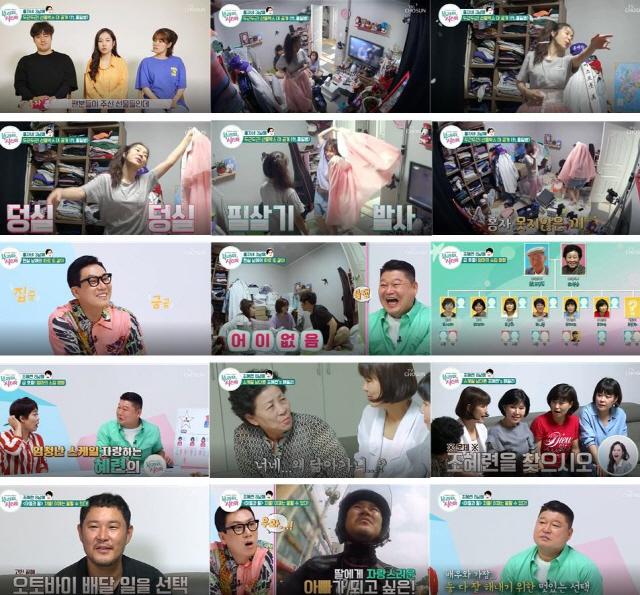 '부라더시스터' 전국 시청률 종편 동시간대 1위