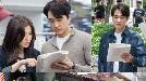 '위대한 쇼' 송승헌-이선빈-노정의, 따로 또 같이 대본열공