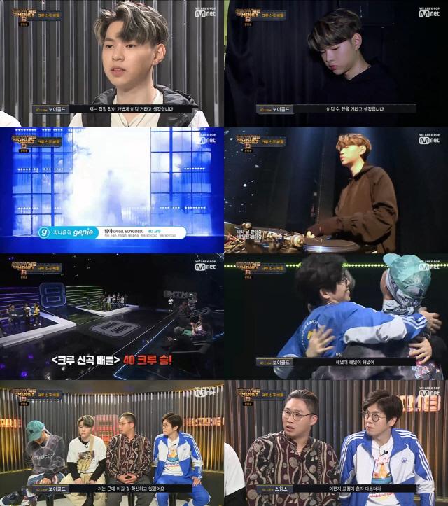 '쇼미더머니8' 보이콜드, '크루 신곡 배틀'서 팀 승리 견인
