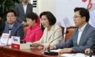 """나경원 """"조국 반대 여론은 '입진보'의 위선에 대한 탄핵"""""""