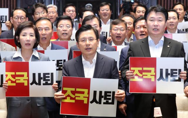 여야 원내대표 오늘 오전 회동…조국 청문일정 나오나