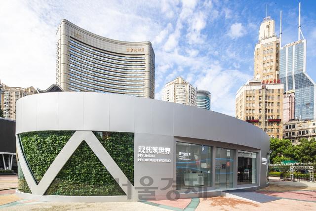 현대차, 중국 첫 수소 비전관 상하이에 오픈