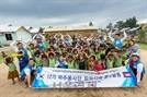 아주그룹, 캄보디아 쓰레기 매립장 마을서 7일간 봉사활동