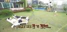 '슈퍼맨이 돌아왔다' 이동국·이용 '온열 안대' 하고서 잔디 위 힐링타임