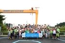 대우조선해양 봉사단, 백혈병 환아 가족 초청행사 열어