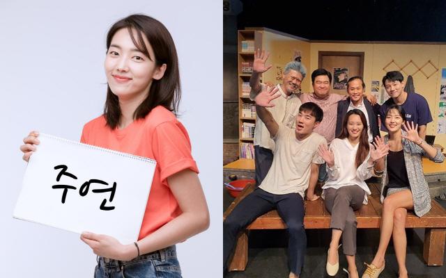 [공식] 김소라, 빅보스엔터테인먼트와 전속계약 체결..연극 막공 소감 전해