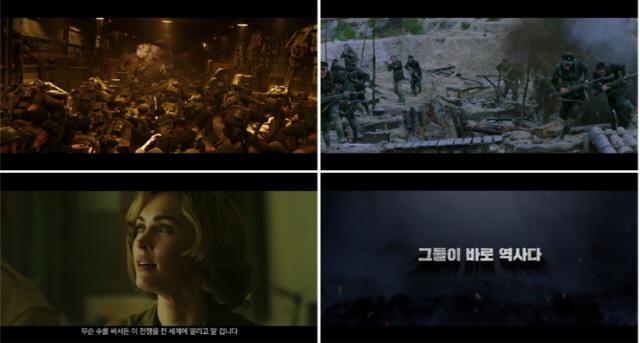 '장사리 : 잊혀진 영웅들' 2차 예고편 공개 직후 뜨거운 반응