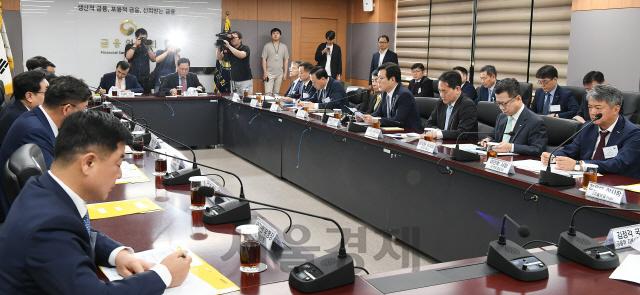 금융위, 일본 수출규제 대응 금융권 간담회 개최