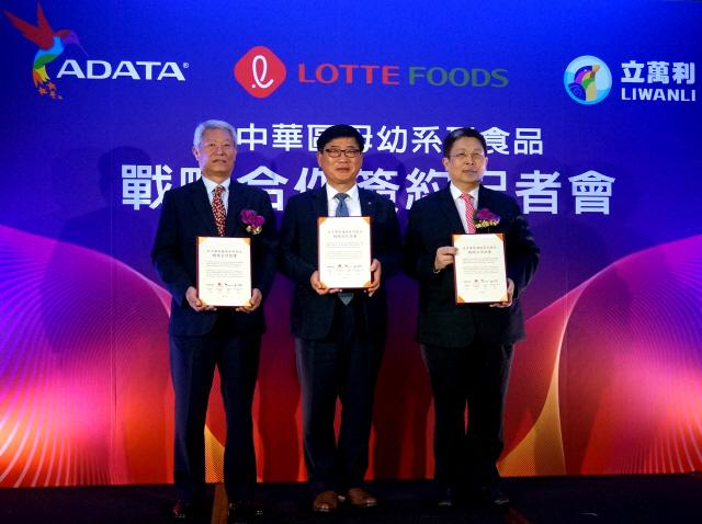 롯데푸드, 대만 유통사와 1억 달러 분유 수출 계약