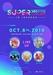 'SBS 인기가요 슈퍼콘서트 in 인천' 10월 6일 개최, 1차 라인업 발표