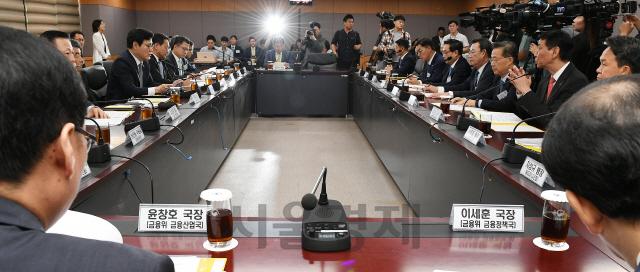 일본 수출규제 대응 금융권 간담회
