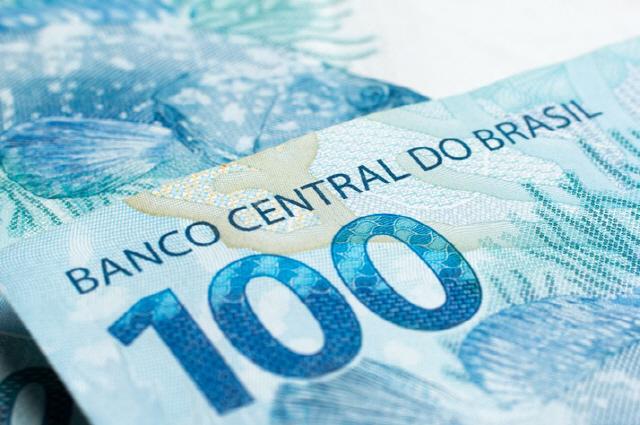 브라질중앙은행, 암호화폐를 '비금융자산'으로 분류