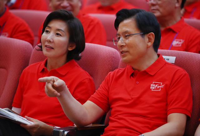 총선 앞두고 '보수통합' 외연확장 나선 한국당