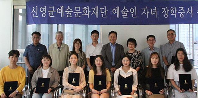 신영균예술문화재단, 예술인자녀 11명 장학금 2천 5백만 원 지원