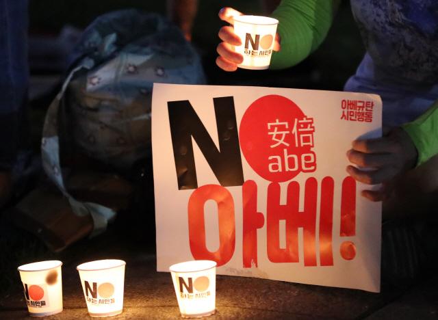 日, 韓 백색국가 배제 '2차 경제보복' 강행