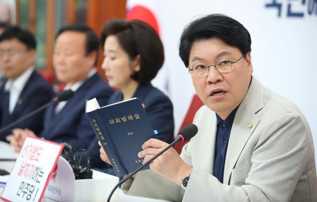 [의사당역1번출구]잊혀진 정개특위 2소위..소위원장은 '장제원'