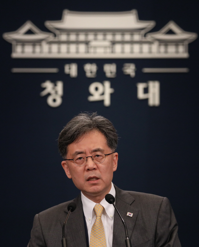 美 '11월 전 해결' 지소미아 대놓고 압박