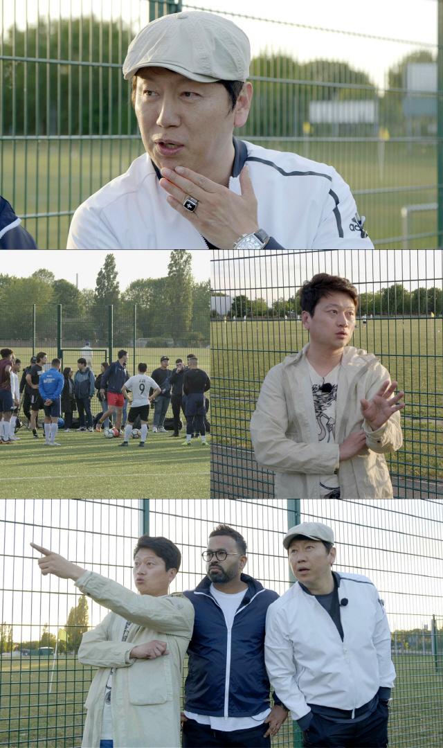 '으라차차 만수로' 첼시 로버스, 트라이얼 결행..런던 축구 유망주 총집결